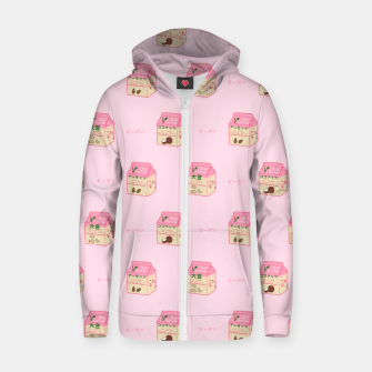 Thumbnail image of Kawaii Plant Milks Zip up hoodie, Live Heroes