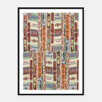 Thumbnail image of Tokyo Bilboards Collage Pattern Framed poster, Live Heroes