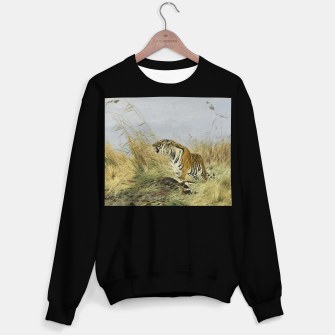 Miniatur Fashion items of Richard Friese painting, Tiger With Antelope Sweater regular, Live Heroes