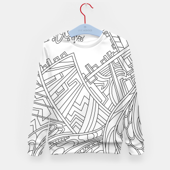 Miniature de image de Wandering 01: black & white line art Kid's sweater, Live Heroes