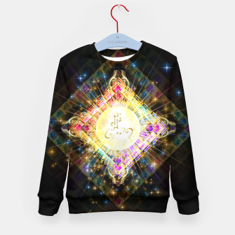 Thumbnail image of Fidelity Kid's sweater, Live Heroes