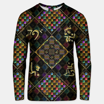 Thumbnail image of Secrets of the universe Unisex sweater, Live Heroes