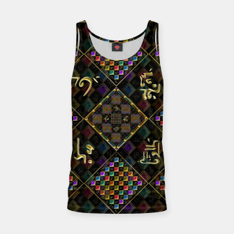 Thumbnail image of Secrets of the universe Tank Top, Live Heroes