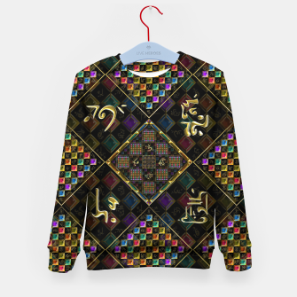 Thumbnail image of Secrets of the universe Kid's sweater, Live Heroes