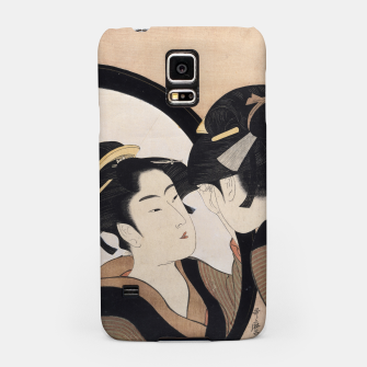 Thumbnail image of Mirror Mirror Samsung Case, Live Heroes
