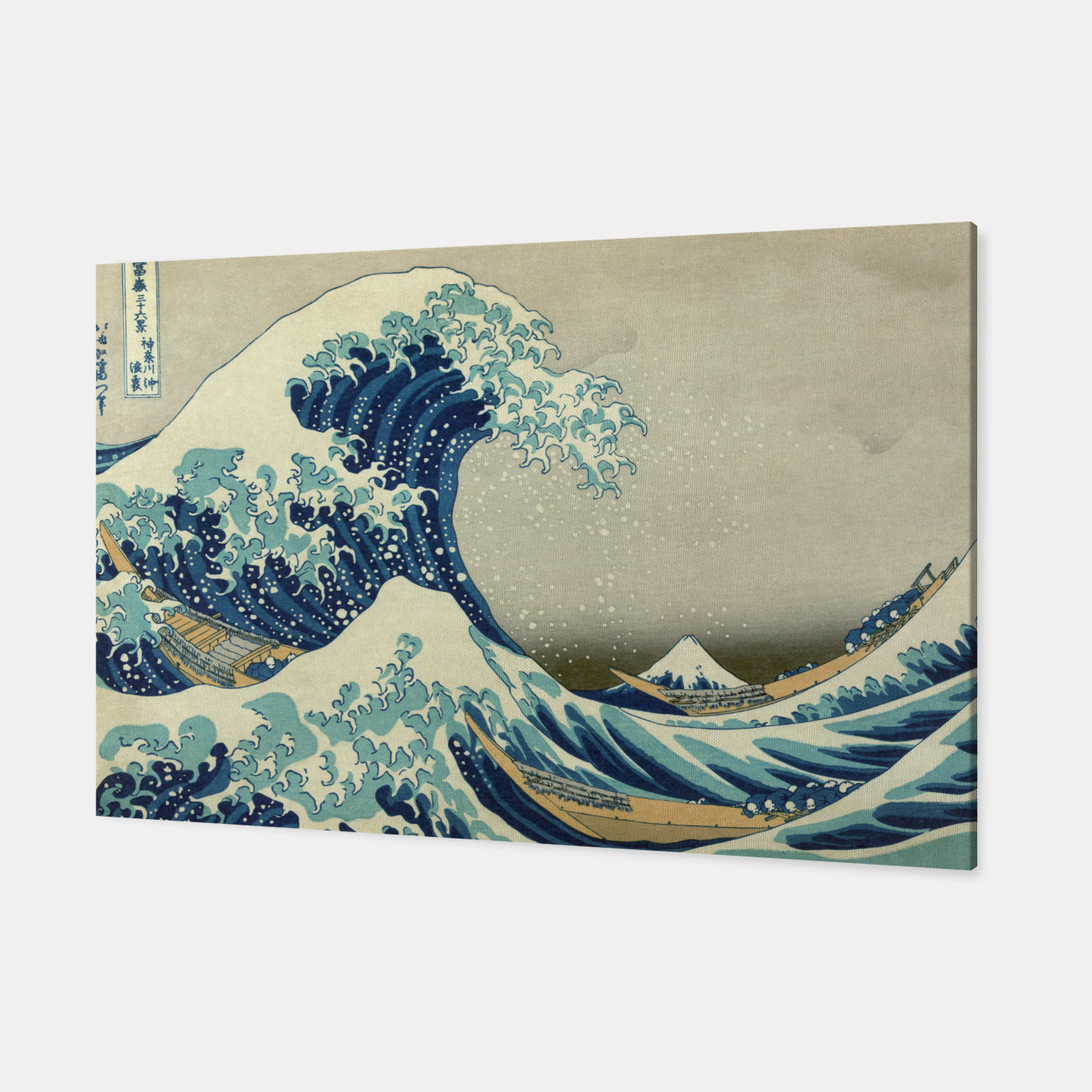 Image of Big Wave Canvas - Live Heroes