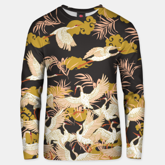 Thumbnail image of Cranes dance at night Sudadera unisex, Live Heroes