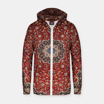 Thumbnail image of Vintage Oriental Traditional Moroccan Artwork Zip up hoodie, Live Heroes