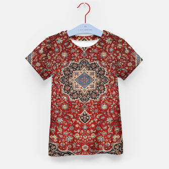 Thumbnail image of Vintage Oriental Traditional Moroccan Artwork Kid's t-shirt, Live Heroes