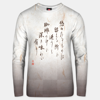 Thumbnail image of yu-yu-coffee Unisex sweater, Live Heroes