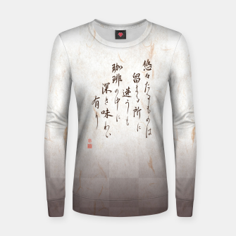Thumbnail image of yu-yu-coffee Women sweater, Live Heroes