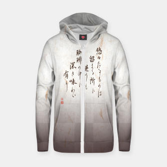 Thumbnail image of yu-yu-coffee Zip up hoodie, Live Heroes