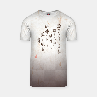 Thumbnail image of yu-yu-coffee T-shirt, Live Heroes