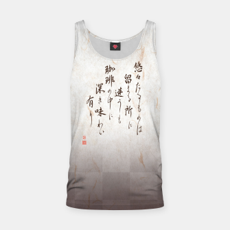 Thumbnail image of yu-yu-coffee Tank Top, Live Heroes