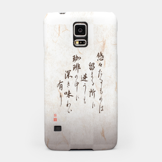 Thumbnail image of yu-yu-coffee Samsung Case, Live Heroes