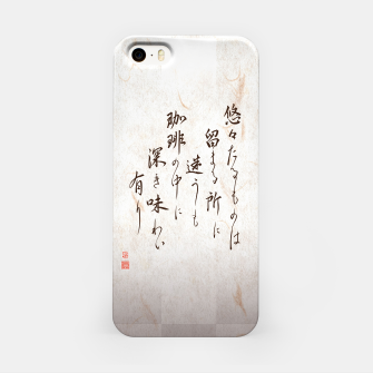 Thumbnail image of yu-yu-coffee iPhone Case, Live Heroes