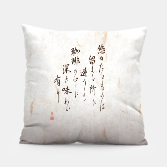 Thumbnail image of yu-yu-coffee Pillow, Live Heroes