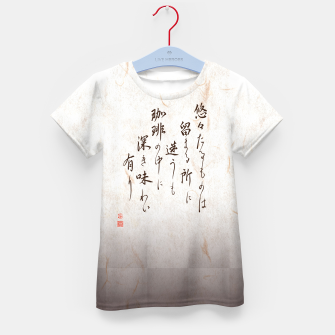 Thumbnail image of yu-yu-coffee Kid's t-shirt, Live Heroes