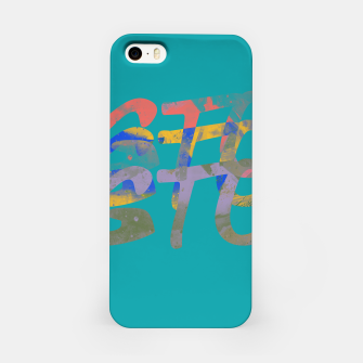 Thumbnail image of gto onizuka iPhone Case, Live Heroes