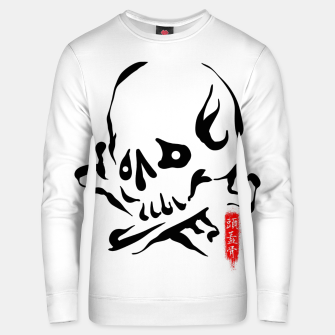 Thumbnail image of Skull Ink Unisex sweater, Live Heroes