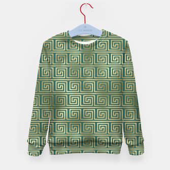 Thumbnail image of Teal and Gold Vintage Art Deco Greek Key Pattern Kid's sweater, Live Heroes
