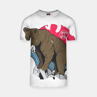 Thumbnail image of Traditional Bear Japanese Camiseta, Live Heroes