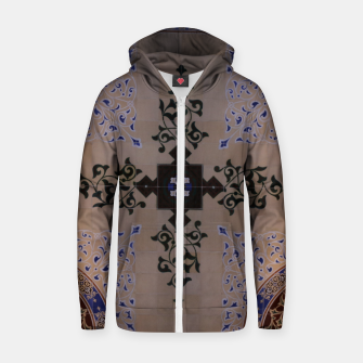 Ornamental Tiled Ceiling Geometric Pattern Zip up hoodie thumbnail image