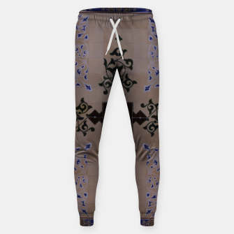 Ornamental Tiled Ceiling Geometric Pattern Sweatpants thumbnail image