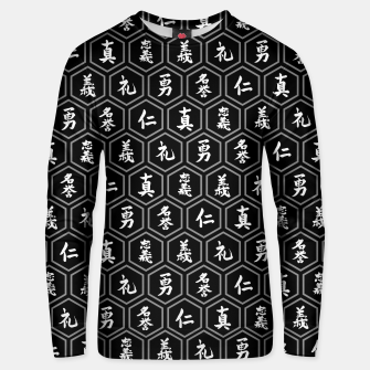 Thumbnail image of Bushido Seven Virtues Japanese Samurai Kanji Pattern Hex BLACK Unisex sweater, Live Heroes