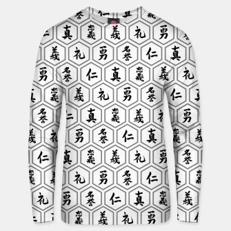 Thumbnail image of Bushido Seven Virtues Japanese Samurai Kanji Pattern Hex WHITE Unisex sweater, Live Heroes