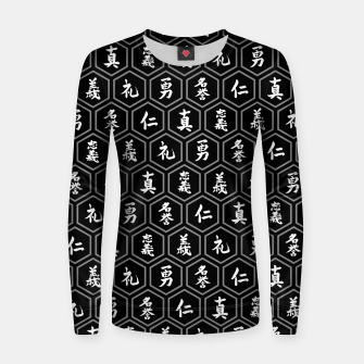 Thumbnail image of Bushido Seven Virtues Japanese Samurai Kanji Pattern Hex BLACK Women sweater, Live Heroes