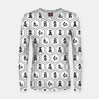 Thumbnail image of Bushido Seven Virtues Japanese Samurai Kanji Pattern Hex WHITE Women sweater, Live Heroes