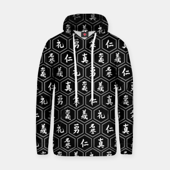 Thumbnail image of Bushido Seven Virtues Japanese Samurai Kanji Pattern Hex BLACK Hoodie, Live Heroes