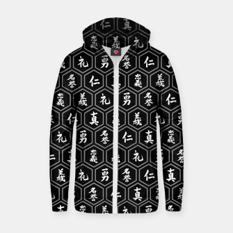Thumbnail image of Bushido Seven Virtues Japanese Samurai Kanji Pattern Hex BLACK Zip up hoodie, Live Heroes