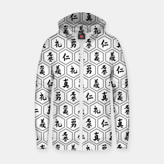 Thumbnail image of Bushido Seven Virtues Japanese Samurai Kanji Pattern Hex WHITE Zip up hoodie, Live Heroes
