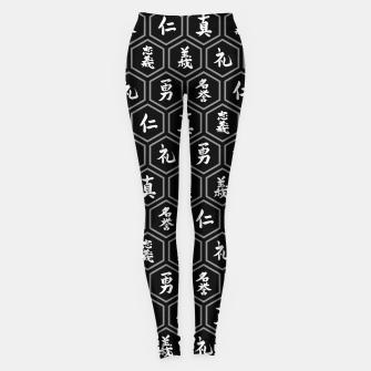 Thumbnail image of Bushido Seven Virtues Japanese Samurai Kanji Pattern Hex BLACK Leggings, Live Heroes