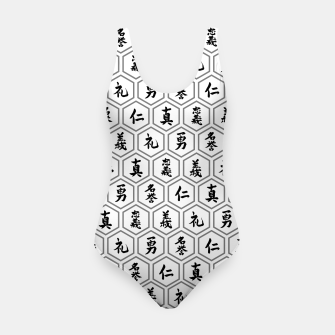 Thumbnail image of Bushido Seven Virtues Japanese Samurai Kanji Pattern Hex WHITE Swimsuit, Live Heroes