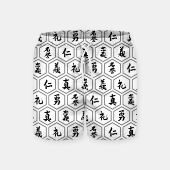 Thumbnail image of Bushido Seven Virtues Japanese Samurai Kanji Pattern Hex WHITE Swim Shorts, Live Heroes