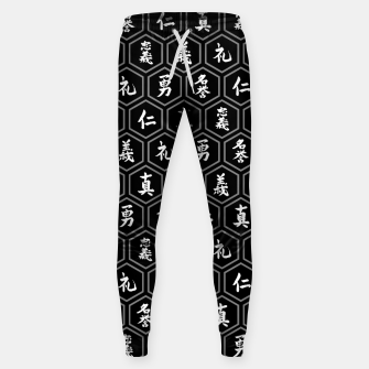 Thumbnail image of Bushido Seven Virtues Japanese Samurai Kanji Pattern Hex BLACK Sweatpants, Live Heroes