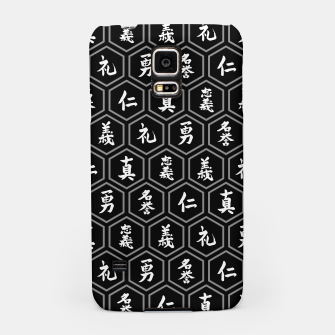 Thumbnail image of Bushido Seven Virtues Japanese Samurai Kanji Pattern Hex BLACK Samsung Case, Live Heroes