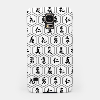 Thumbnail image of Bushido Seven Virtues Japanese Samurai Kanji Pattern Hex WHITE Samsung Case, Live Heroes