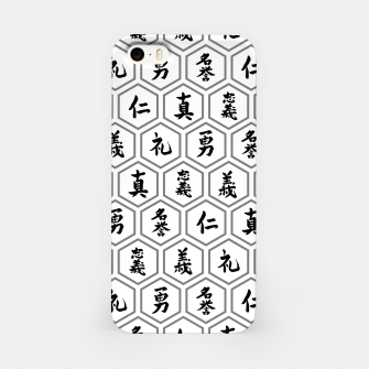 Bushido Seven Virtues Japanese Samurai Kanji Pattern Hex WHITE iPhone Case thumbnail image