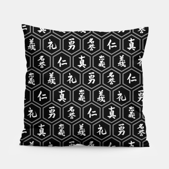 Thumbnail image of Bushido Seven Virtues Japanese Samurai Kanji Pattern Hex BLACK Pillow, Live Heroes