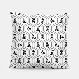 Thumbnail image of Bushido Seven Virtues Japanese Samurai Kanji Pattern Hex WHITE Pillow, Live Heroes
