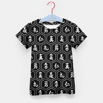 Thumbnail image of Bushido Seven Virtues Japanese Samurai Kanji Pattern Hex BLACK Kid's t-shirt, Live Heroes