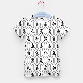 Bushido Seven Virtues Japanese Samurai Kanji Pattern Hex WHITE Kid's t-shirt thumbnail image
