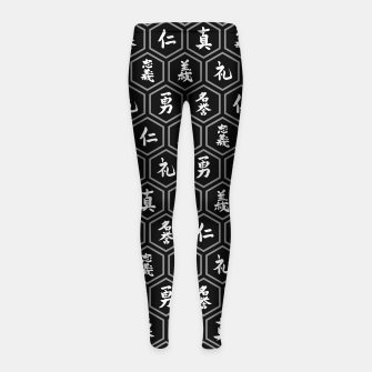 Thumbnail image of Bushido Seven Virtues Japanese Samurai Kanji Pattern Hex BLACK Girl's leggings, Live Heroes