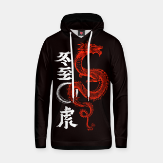 Thumbnail image of Red dragon style China , Live Heroes