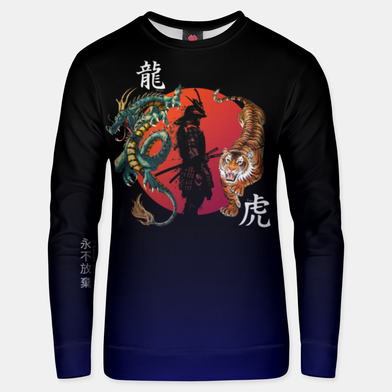 Image of Dragon tiger china style  - Live Heroes