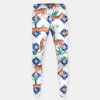 Tigers in Morocco Sweatpants thumbnail image